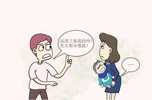 乌海怀孕胎儿亲子鉴定哪里可以做?